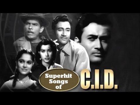CID : All Songs Jukebox | Dev Anand, Shakila, Waheeda Rahman | Old Hindi Song thumbnail