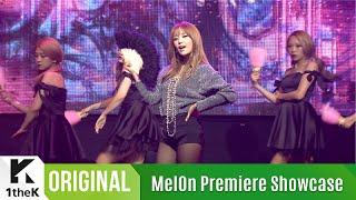 [MelOn Premiere Showcase] Song Ji Eun(송지은) _ Bobby Doll(바비돌) & Oasis(오아시스)