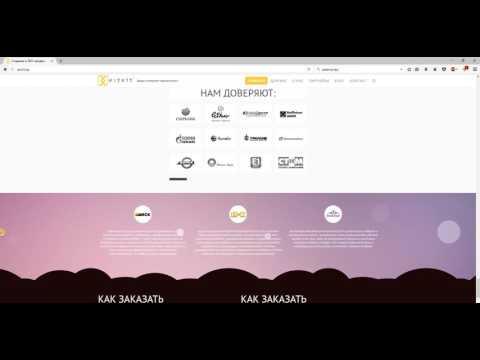 Экстрит-Создание и продвижение сайтов.