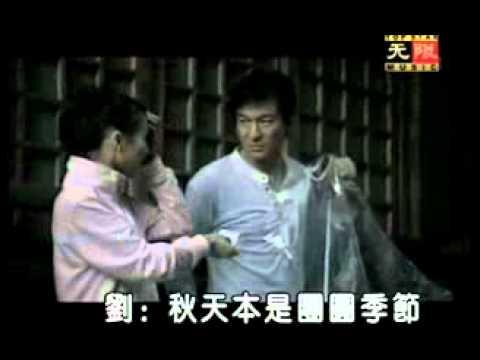 Alan Tam, Jacky Cheung, Andy Lau, Jackie Chan 谭咏麟 张学友 刘德华 成 - 家乡的龙眼树