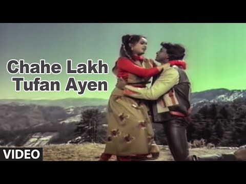 Chahe Lakh Tufan Ayen [Full Song] | Pyar Jhukta Nahin | Mithun Chakraborty, Padmini Kolhapure