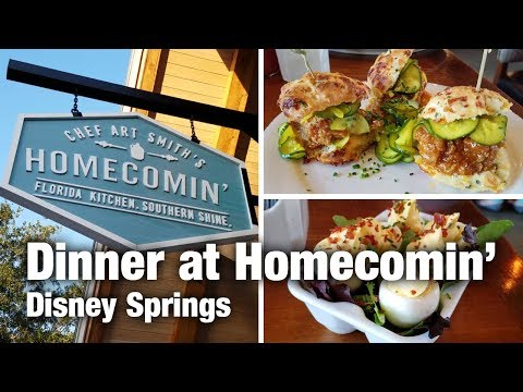 Dinner at Chef Art Smith's Homecomin' | Disney Springs