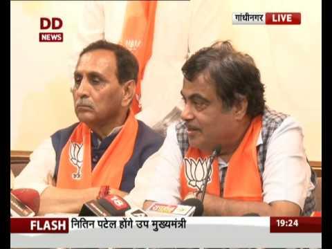 Nitin Gadkari addresses media after announcement of next CM of Gujarat