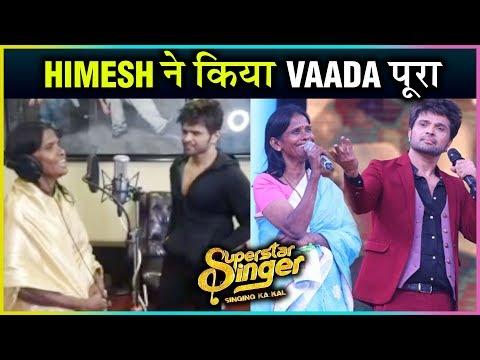 Himesh Reshammiya PRAISES Viral Singer Ranu Mondal | Superstar Singer