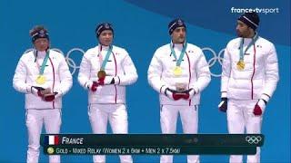 JO 2018 :  Biathlon - Le relais mixte français sur la plus haute marche du podium
