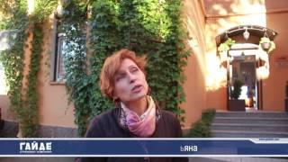 видео Отзывы о страховой компании «Гайде»