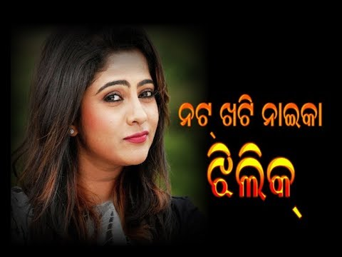 Jhilik Bhattacharjee Behind the Camera Interview | Odia ...
