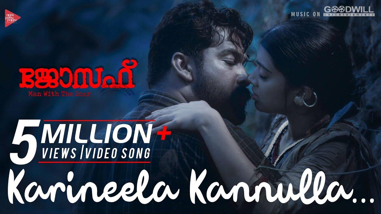 Download Joseph Movie | Video Song | Karineela Kannulla | Ranjin Raj | Karthik | Joju George | Akhila Anand