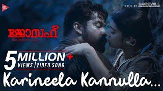 Joseph Movie | Video Song | Karineela Kannulla | Ranjin Raj | Karthik | Joju George | Akhila Anand