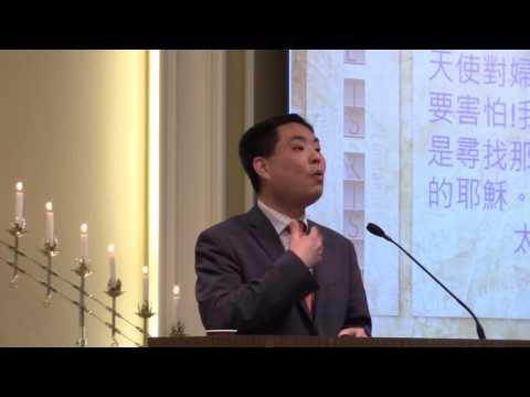 04-16-2017 --天使傳報主復活 : 潘勝利牧師