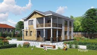 Проект дома Милан (4 спальни, 2 террасы, семейная зона, печь и пр)(, 2017-03-22T13:21:11.000Z)
