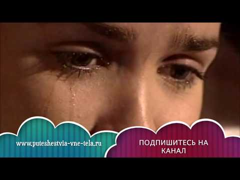 СОННИК - Плач во сне
