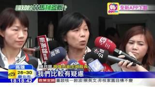 20160608中天新聞 員工摳腳、抓癢煮茶 福知奶茶預防性下架