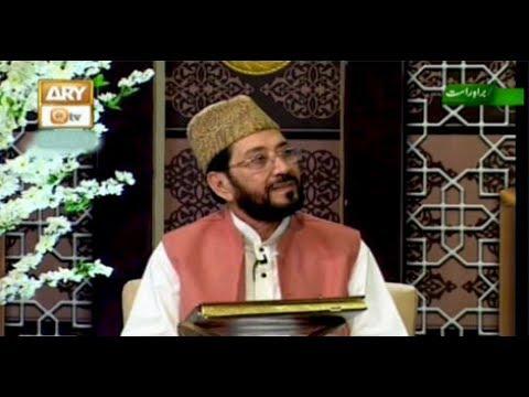 Tilawat e Quran By Qari Waheed Zafar Qasmi