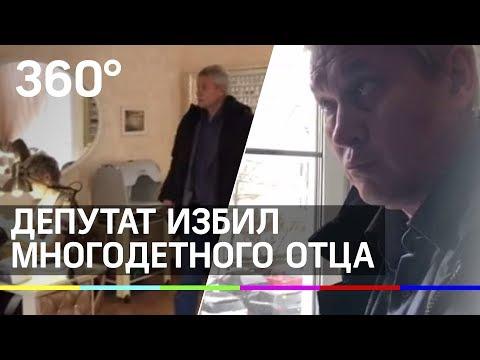 «Избил и перекрыл выход»: депутат Лебедев напал на многодетного отца в Твери