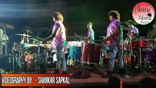 Sonu & Monu Beats Ply Shivjayanti Show 2019