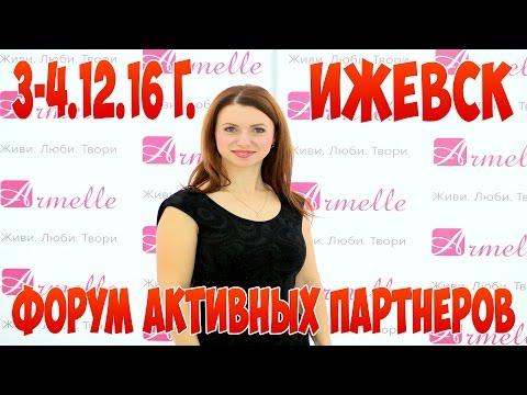 Работа, вакансии -  в Воткинске