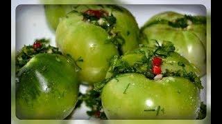 Зеленые соленые помидоры по - грузински