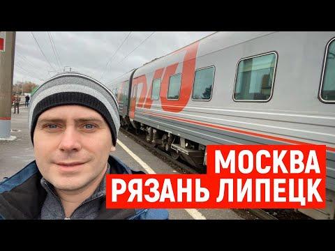 Как правильно путешествовать по России без денег в городах. Поездки по городам на самолете и поезде