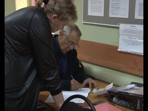Фиктивная регистрация – уголовная ответственность