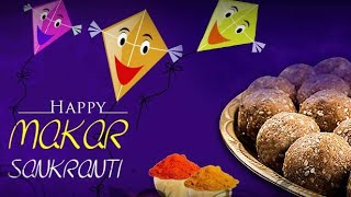 Makar Sankranti WhatsApp Status 2020 || Happy Makar Sankranti special staus