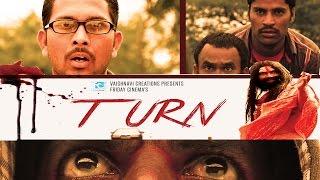 Turn Short Film (suspense thriller)