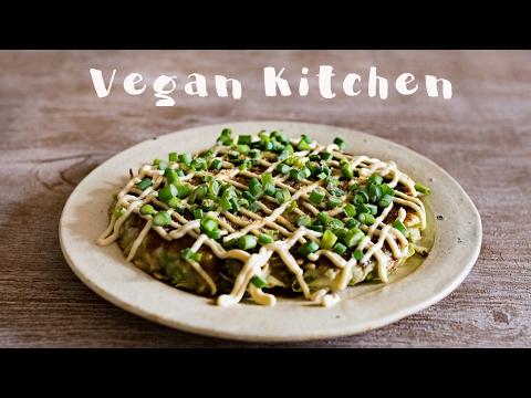 卵なしでもフワッと美味しい!米粉で作る簡単お好み焼き♪:How to make Okonomiyaki|Vegan Kitchen with ayano hayasaki