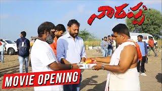 Naarappa Movie Opening   Victory Venkatesh   Shooting Begins  Image