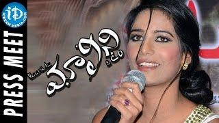 Poonam pandey's malini & co movie release press meet - suman | samrat reddy | k. veeru