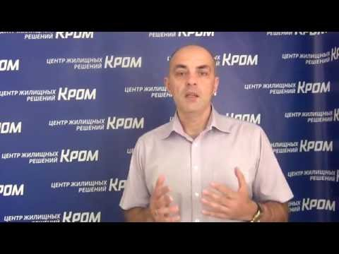 Работа в Красноярске. Как достойно зарабатывать и построить карьеру в сфере недвижимости?