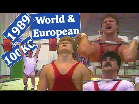100KG | 1989 | World & European Weightlifting Championships (Athens, Greece)