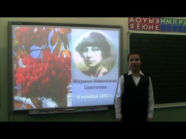 Изображение предпросмотра прочтения – ЕгорМуратов читает произведение «Красною кистью рябина зажглась» М.И.Цветаевой