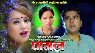 Bishnu Majhi & Shiva Karki