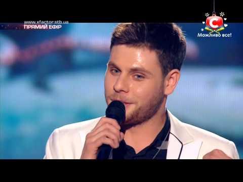 Видео: Х-фактор-5 Артур Логай - Слова после выступления Гала-концерт27.12.2014