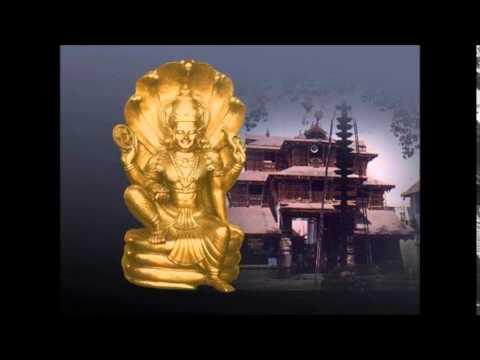 Athi Ramaneeyam..........(kd)