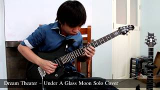 Dream Theater - Under A Glass Moon Solo By Nut (Guitar Cover)