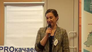 Сюжет от 31.10.2019: Форум работающей молодёжи PROкачаемОренбуржье 2.0