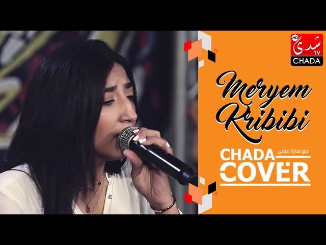 CHADA COVER : Meryem KRIBIBI