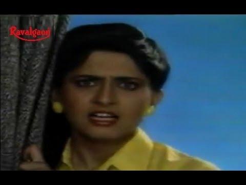 Pan Pasand - Set 1 - Ravalgaon Advertisements