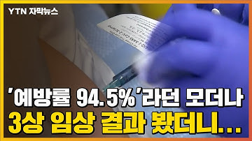 [자막뉴스]