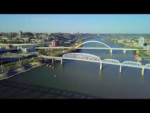 The Cincinnati Experience: The Riverfront