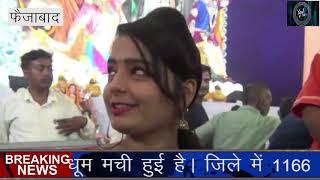 फैज़ाबाद दुर्गा पूजा की धूम breaking news 17 10 2017