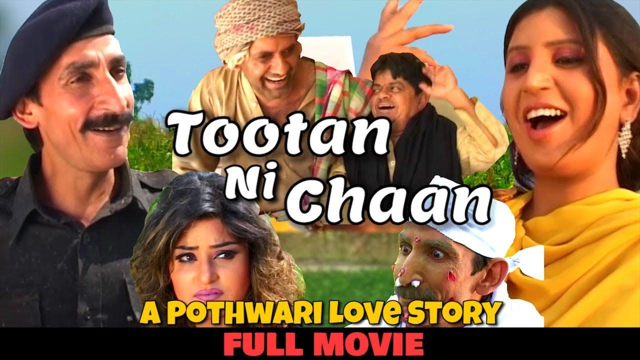 Pothwari Drama - Full Movie - Tootan Ni Chaan - Shahzada Ghaffar, Iftikhar Thakur | Khaas Potohar