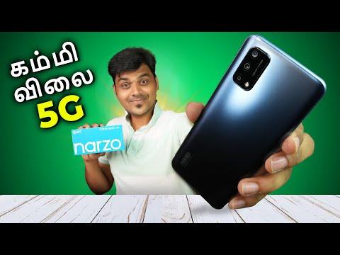Realme NARZO 30 Pro Unboxing – வலிமையான உண்மை|| Tamil Tech