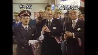 JR西日本 福知山線脱線事故 打倒私鉄で突き進んだ20年