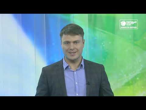 Новости Кирова выпуск 23.12.2019