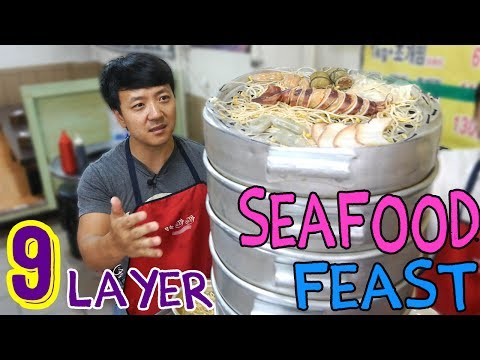 MASSIVE! NINE Layer SEAFOOD Tower in Seoul, South Korea