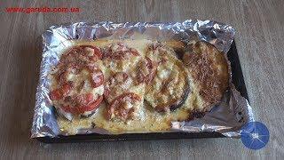 Баклажаны, запечённые в духовке с сыром и помидорами,
