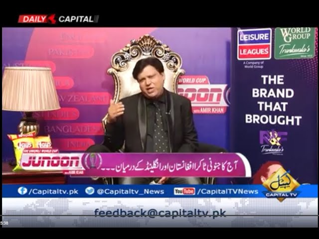 ICC Cricket World Cup Junoon with Amir Khan   Capital TV   18 June 2019