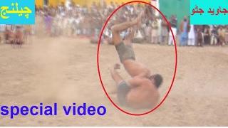 New javeed jattu open challenge kabaddi fight special videos